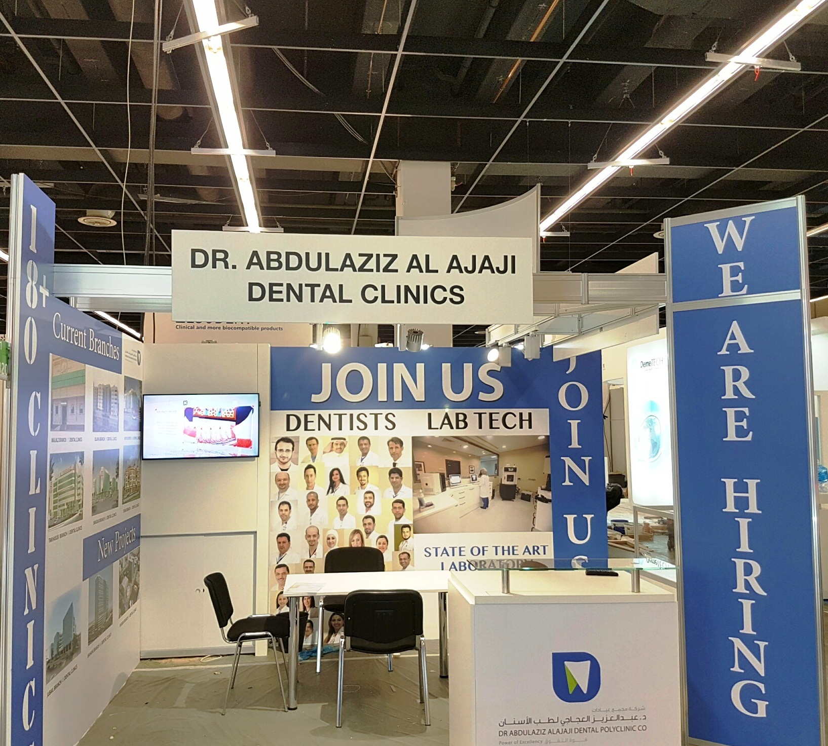 Dr.Abdulaziz Al Ajaji Dental Polyclinic Company participated in the conference IDS 2017